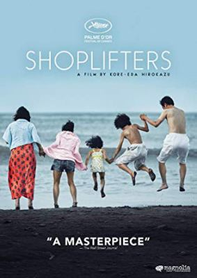 Manbiki kazoku = Shoplifters